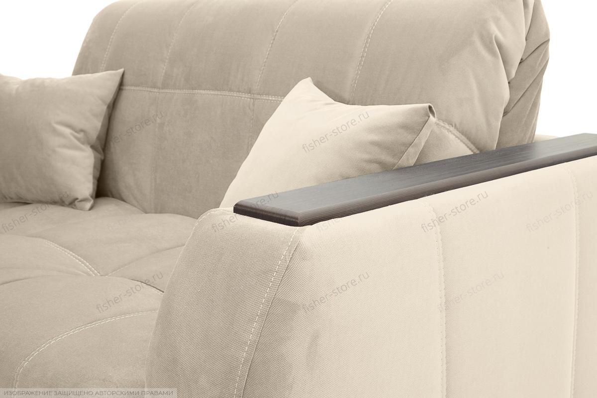 Прямой диван Ява-5 Amigo Bone Подушки
