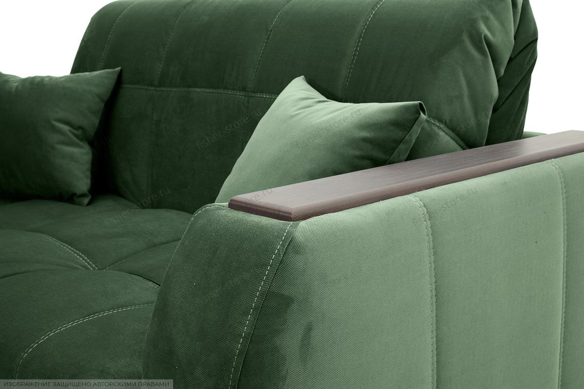 Прямой диван Ява-5 Amigo Green Подушки