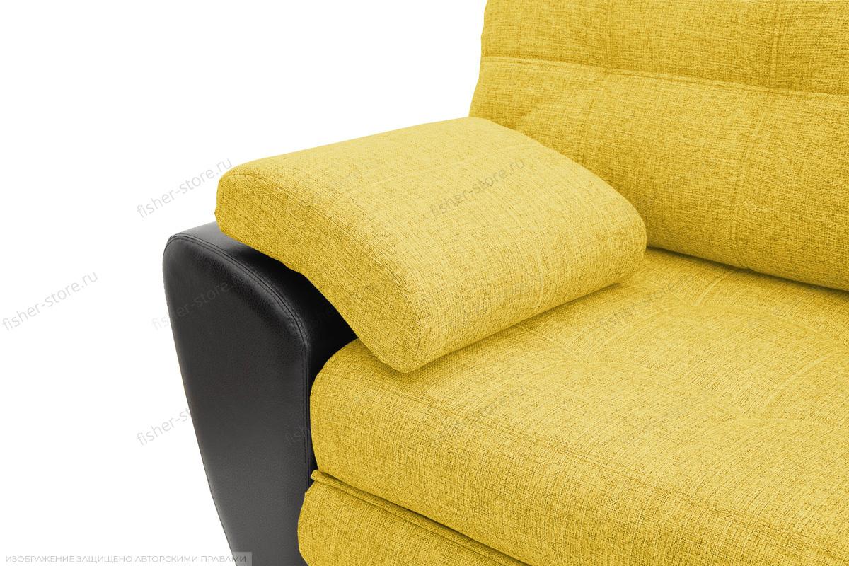 Угловой диван Император-2 Dream Yellow Подлокотник