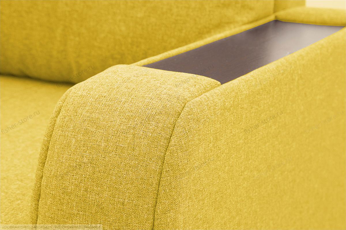 Двуспальный диван Диана Dream Yellow Подлокотник