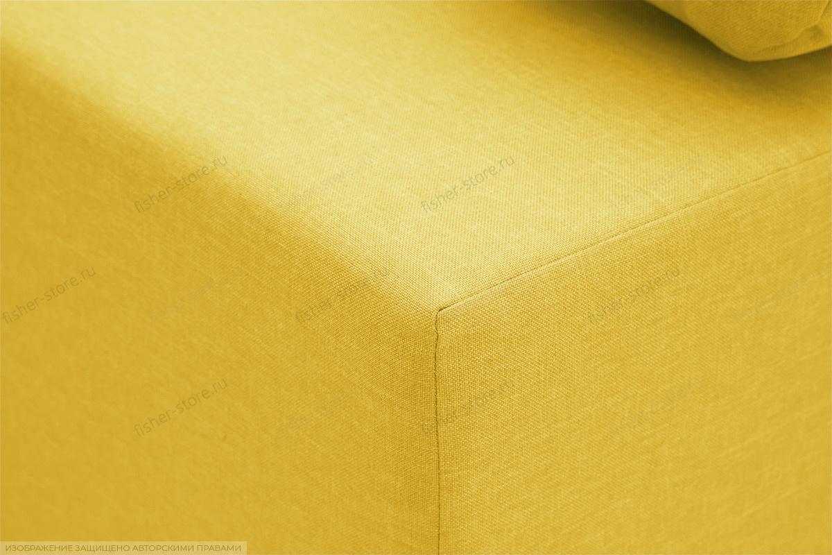 Прямой диван Чарли Dream Yellow Текстура ткани
