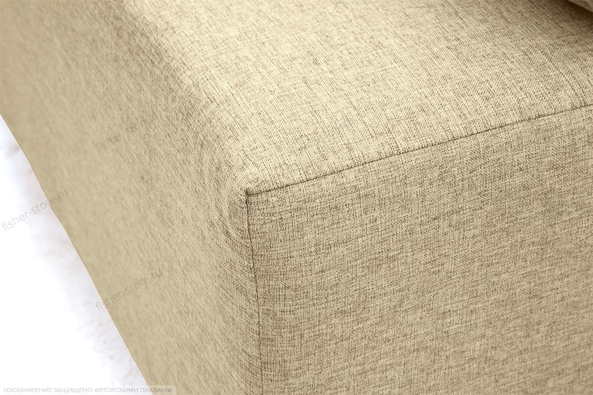 Прямой диван Чарли эконом Dream Dark beige Текстура ткани