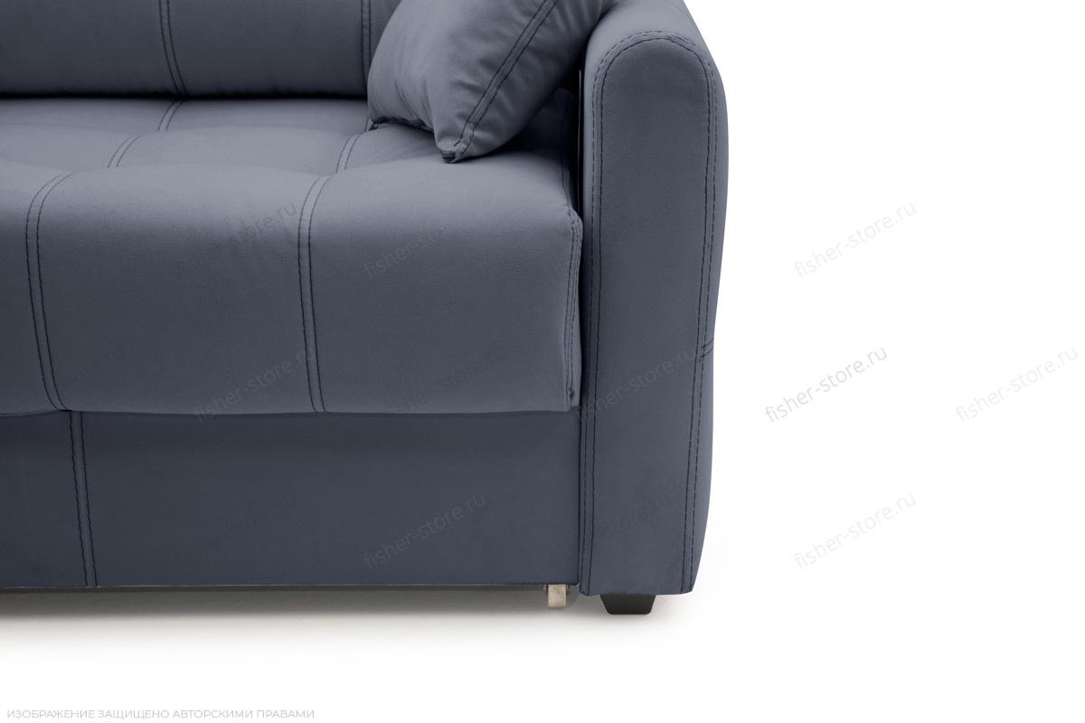 Прямой диван Мадрид люкс Amigo Navy Ножки