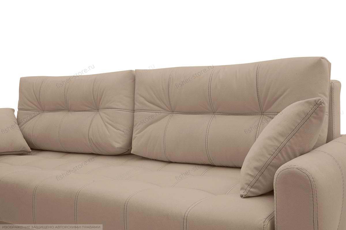 Прямой диван Мадрид люкс Amigo Latte Подушки