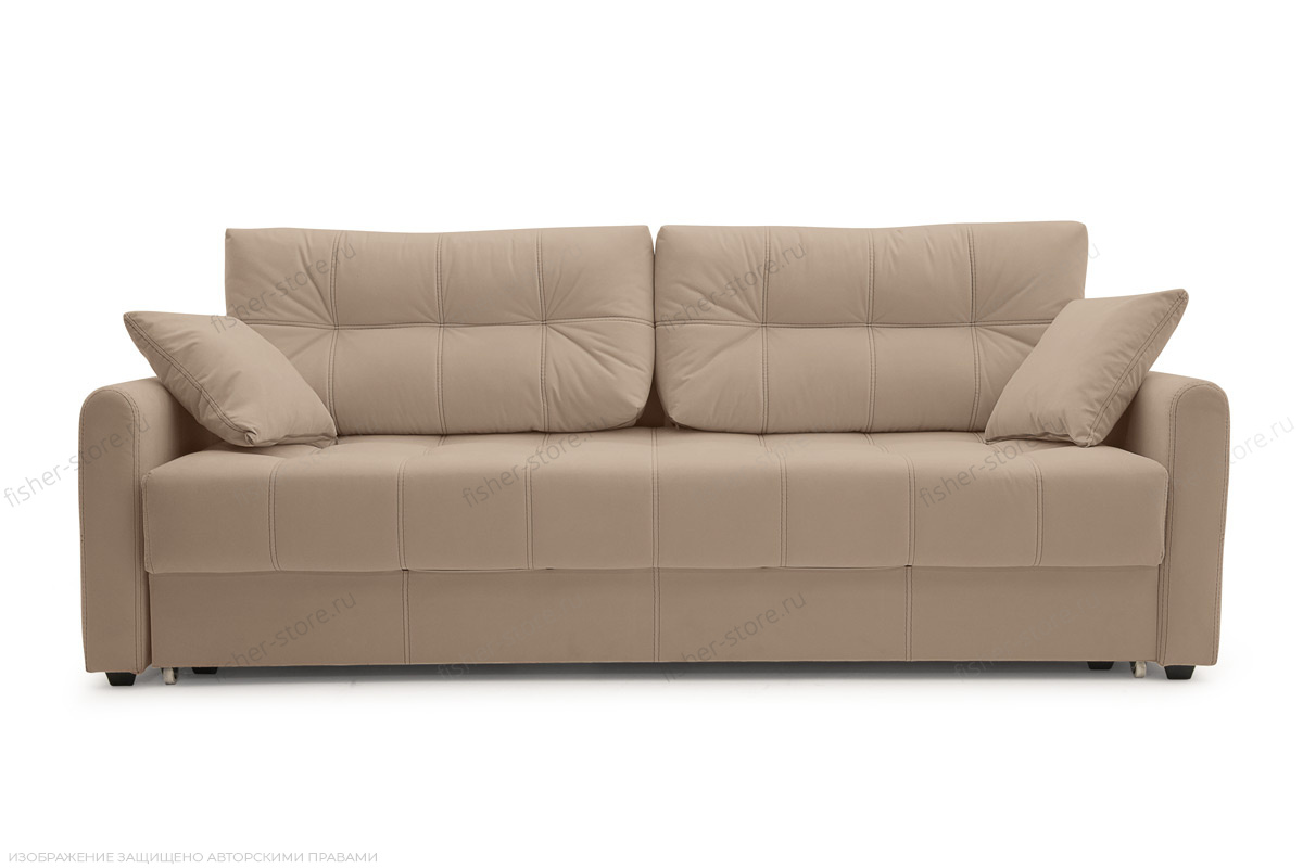 Прямой диван Мадрид люкс Amigo Latte Вид спереди