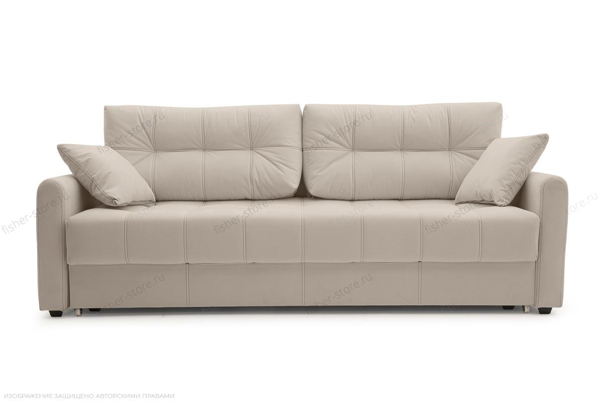 Прямой диван Мадрид люкс Amigo Cream Вид спереди