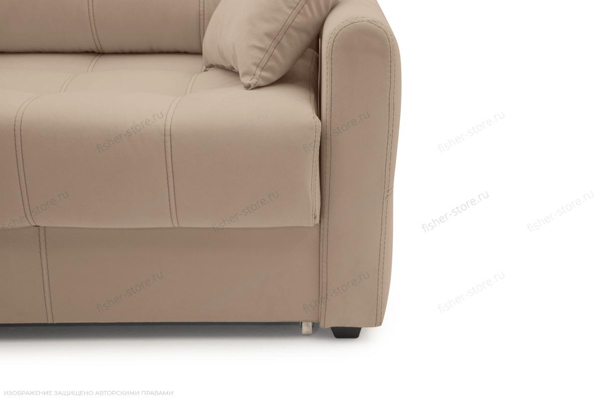Прямой диван Мадрид люкс Amigo Latte Ножки