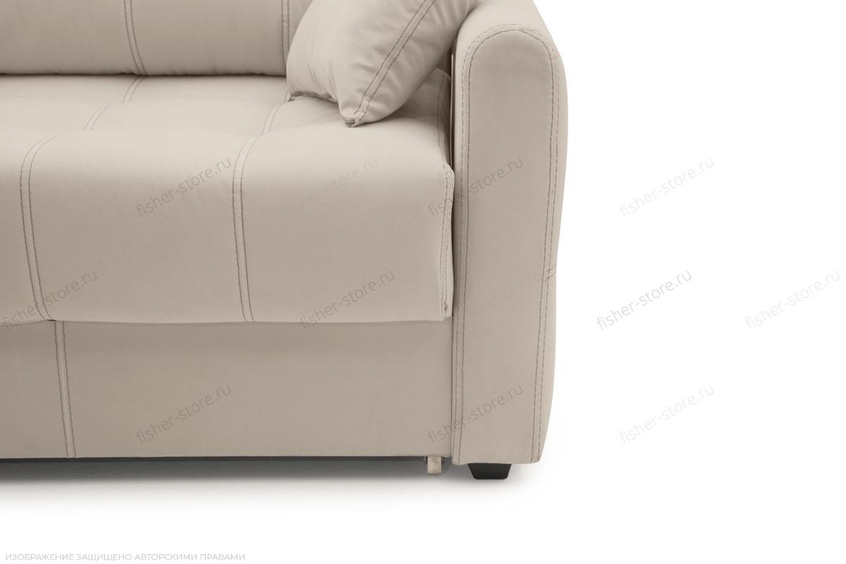Прямой диван Мадрид люкс Amigo Cream Ножки