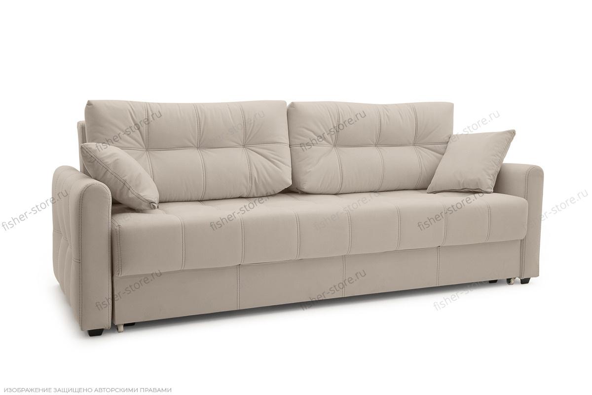 Прямой диван Мадрид люкс Amigo Cream Вид по диагонали
