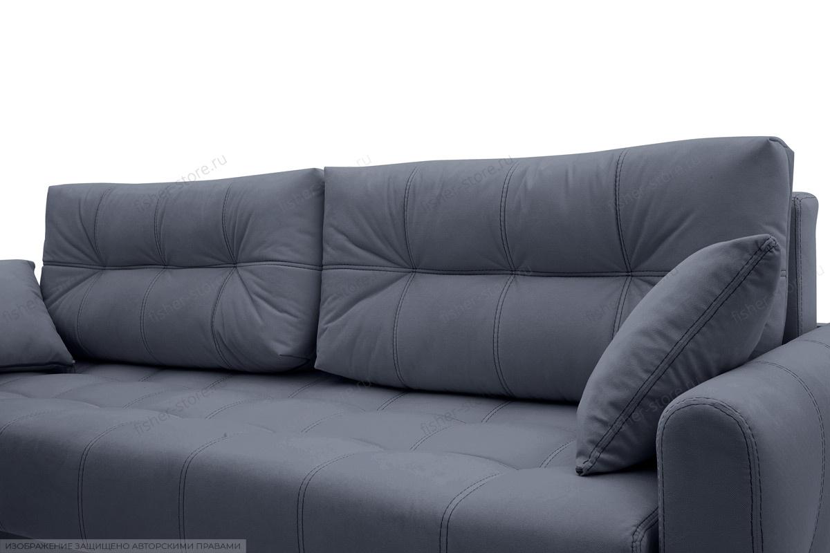 Прямой диван Мадрид люкс Amigo Navy Подушки