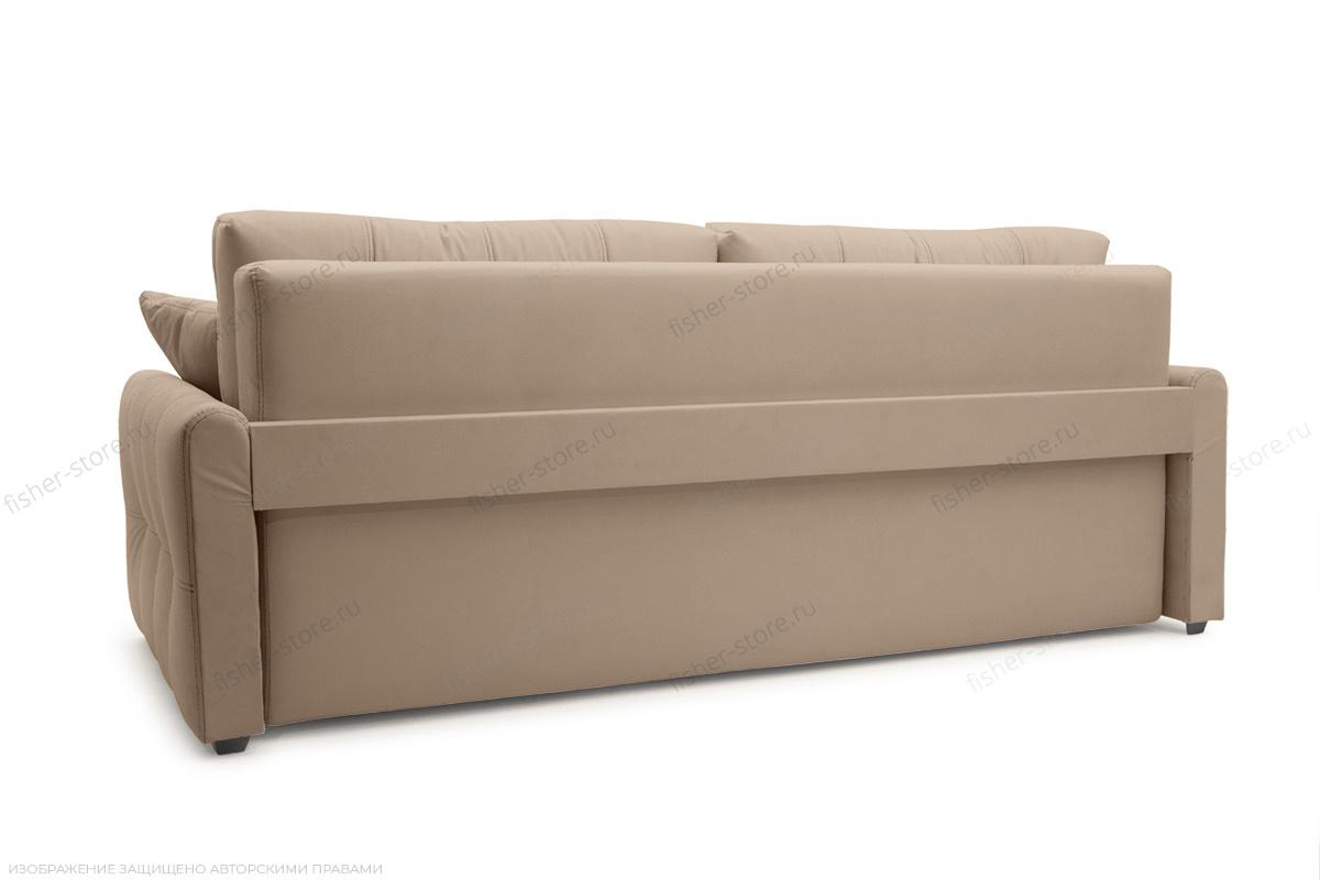 Прямой диван Мадрид люкс Amigo Latte Вид сзади
