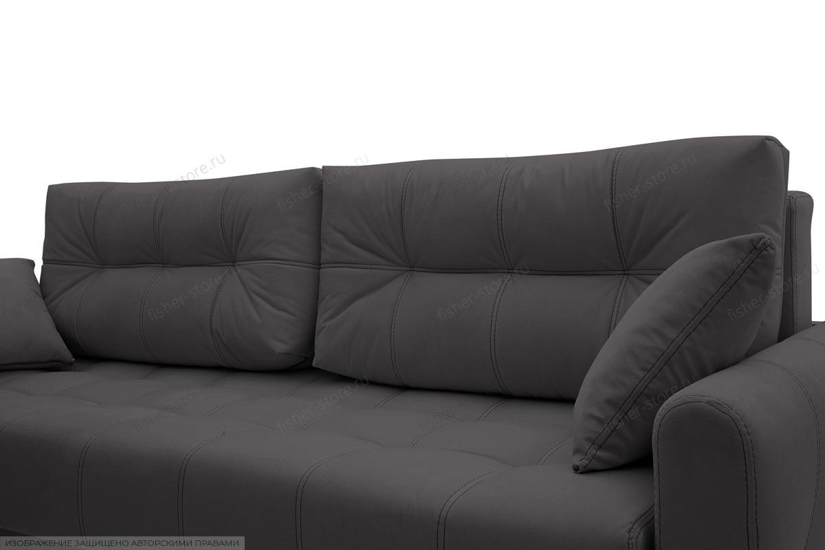 Прямой диван Мадрид люкс Amigo Grafit Подушки