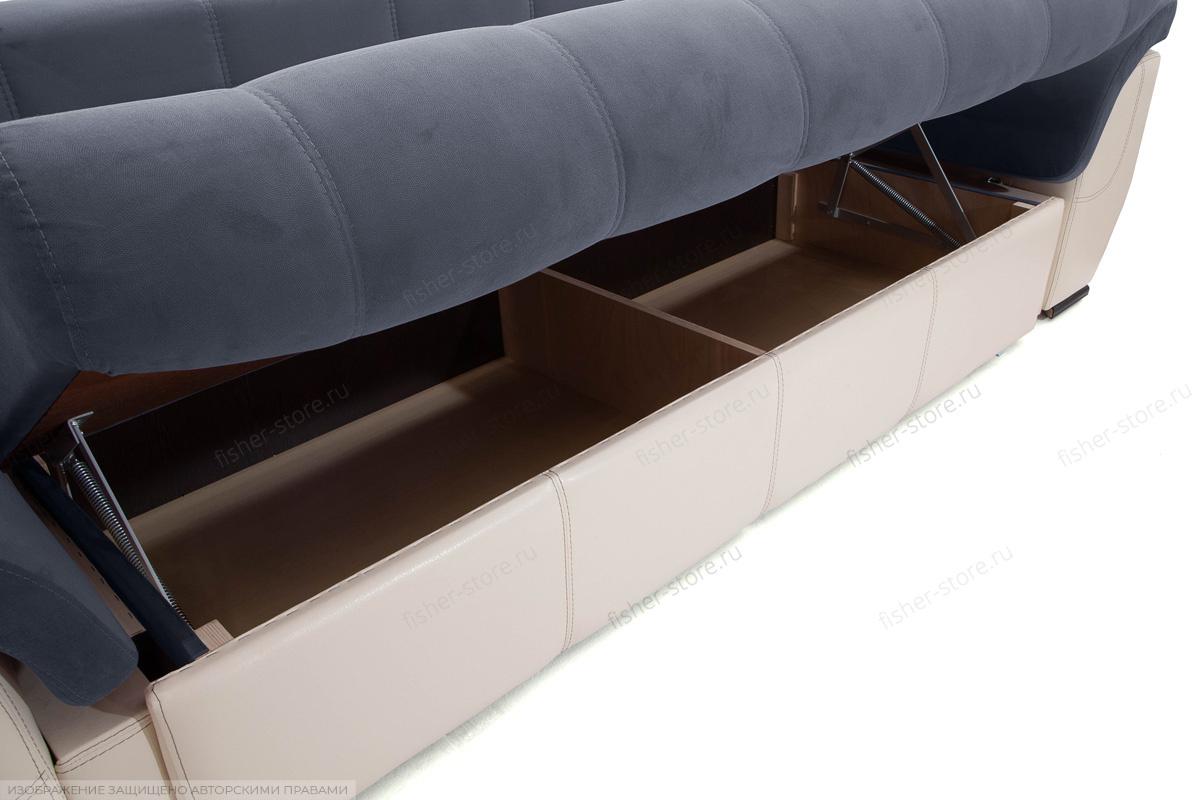 Двуспальный диван Соренто Amigo Navy + Sontex Beige Ящик для белья