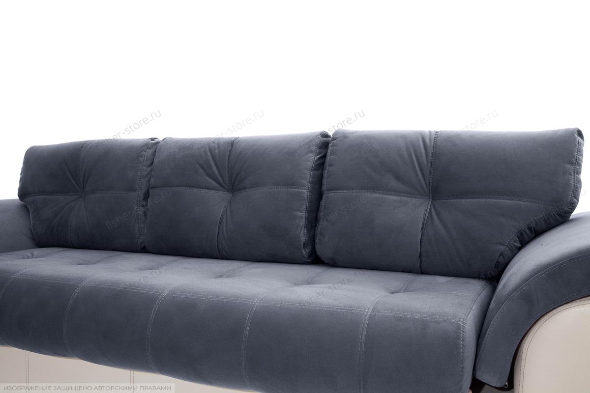 Двуспальный диван Соренто Amigo Navy + Sontex Beige Подушки