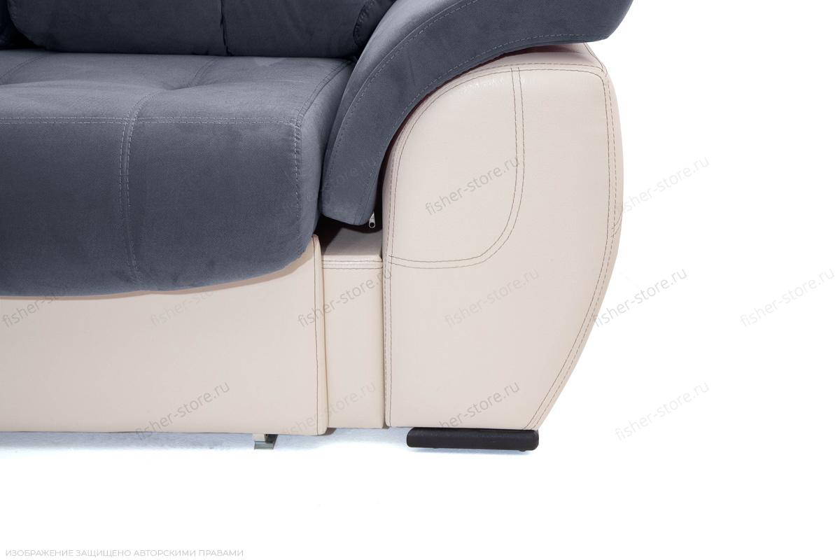 Двуспальный диван Соренто Amigo Navy + Sontex Beige Ножки