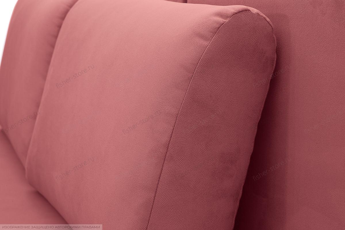 Угловой диван Сава Amigo Berry Подушки