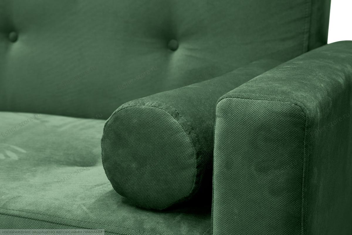 Диван Глэм Amigo Green Текстура ткани