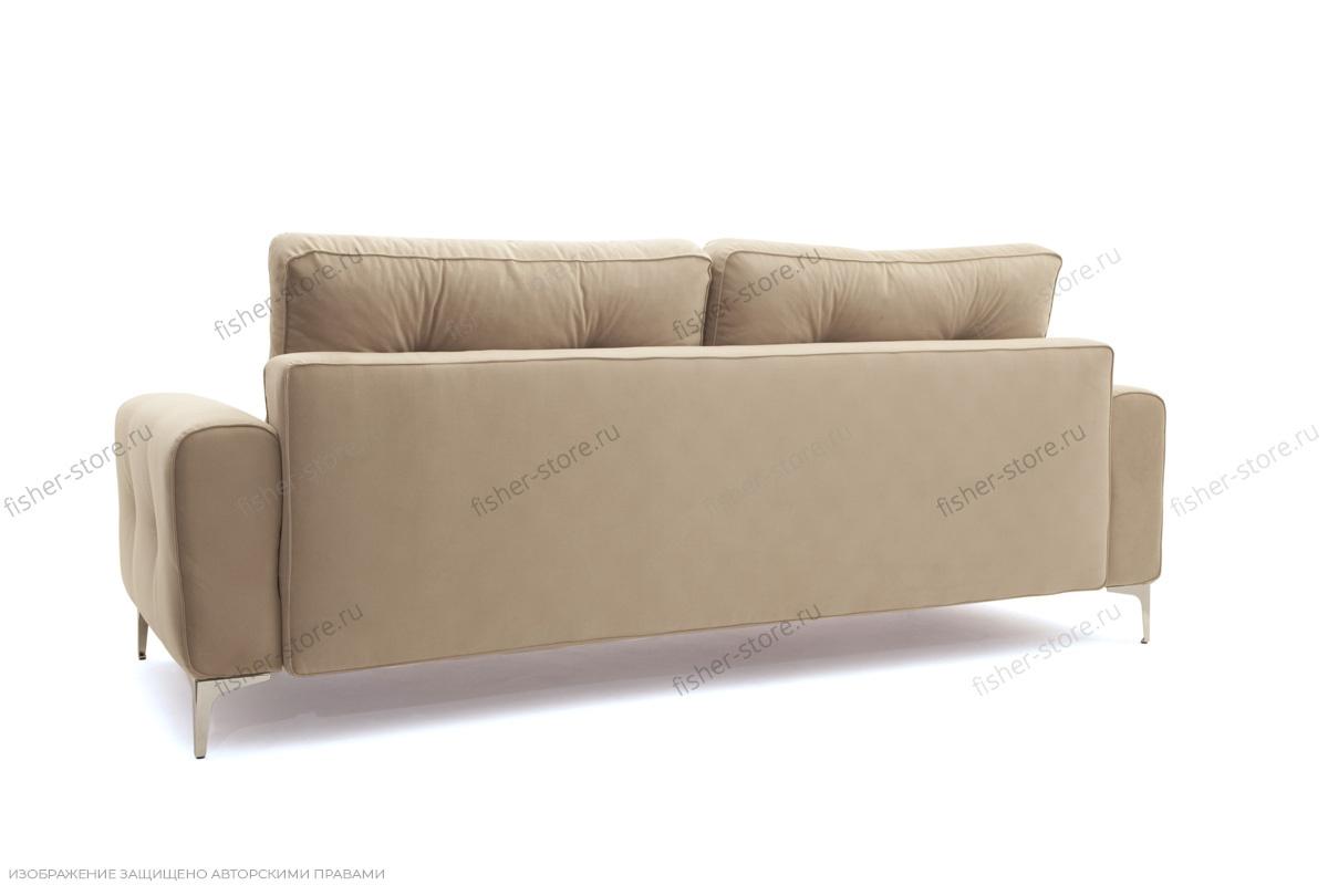 Офисный диван Джерси-4 с опорой №9 Вид сзади