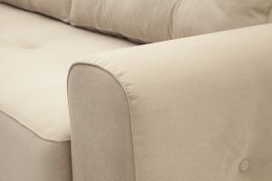 Офисный диван Джерси-4 с опорой №9 Подлокотник