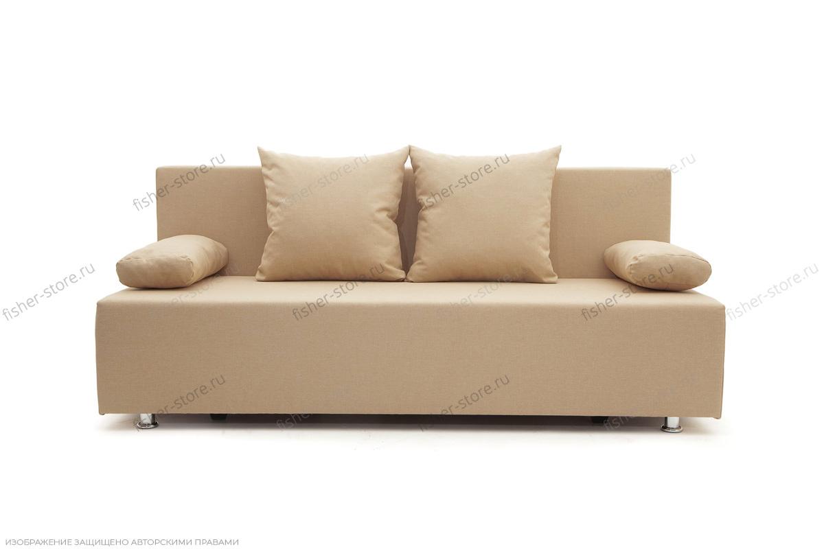 Прямой диван кровать Чарли Вид спереди