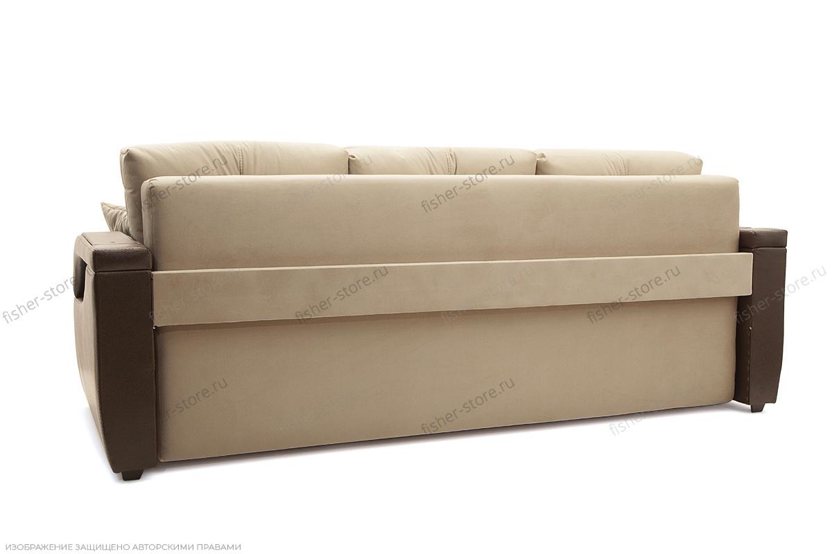 Прямой диван кровать Мартин Вид сзади