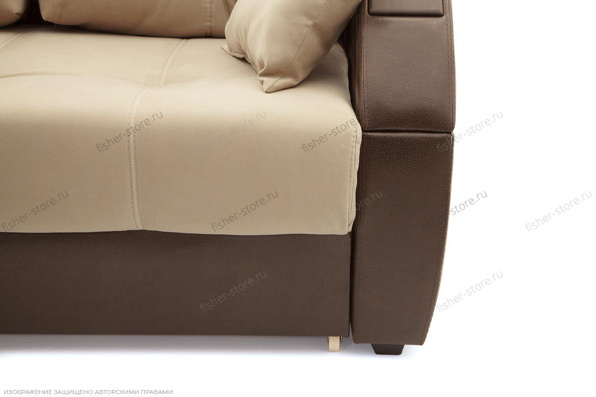 Прямой диван кровать Мартин Ножки