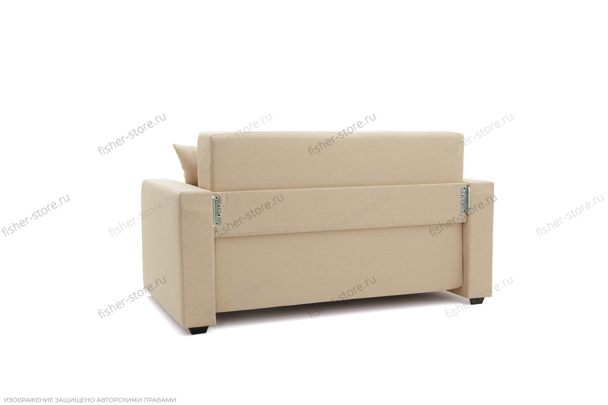 Выкатной диван Малютка Вид сзади