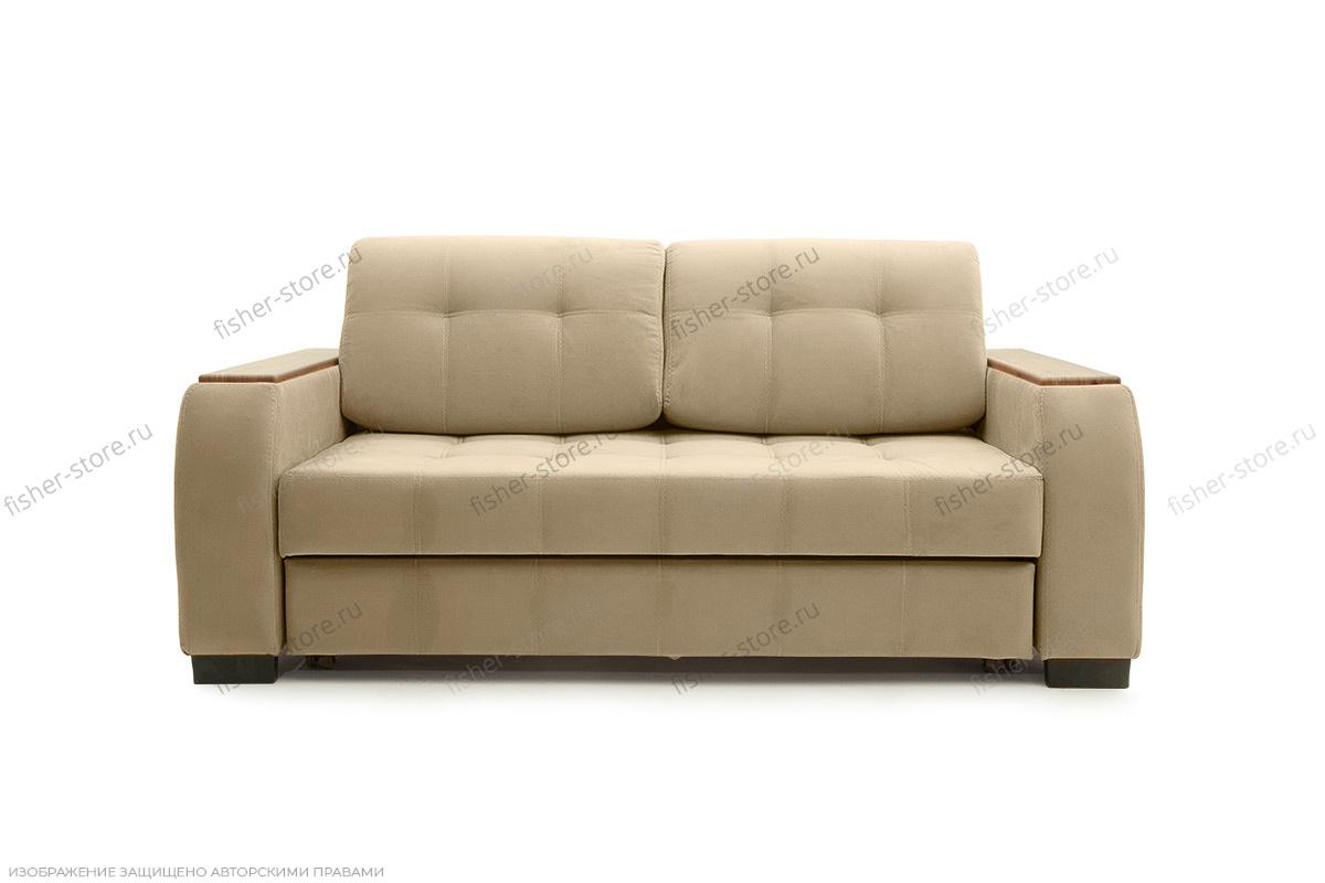 Прямой диван со спальным местом Берлин-2 Вид спереди