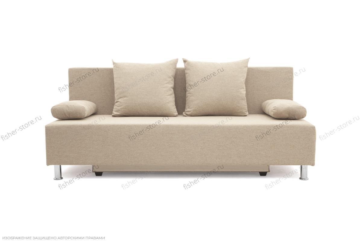 Светлый диван Чарли эконом Вид спереди