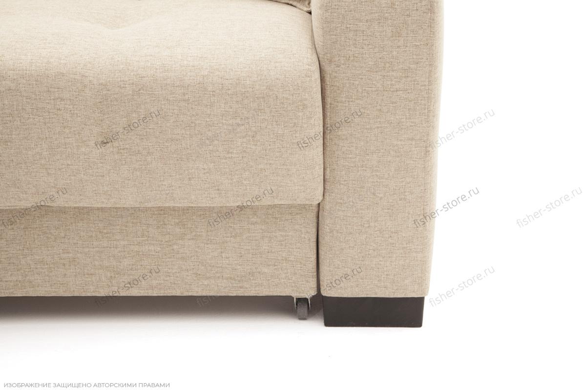 Двуспальный диван Фокус Ножки