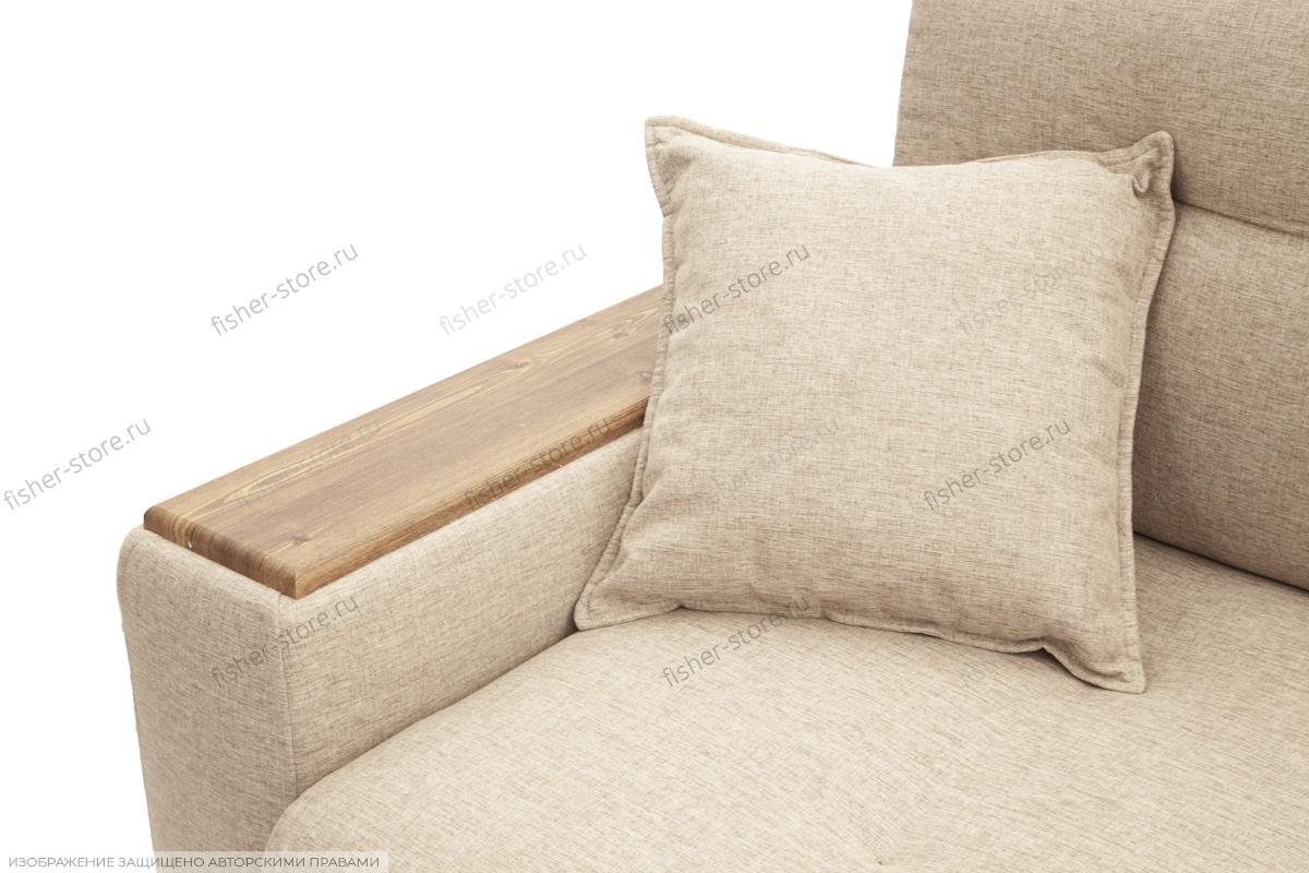 Двуспальный диван Фокус Подлокотник