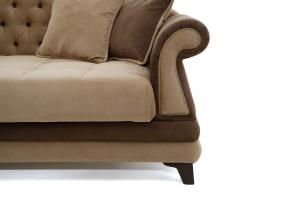 Офисный диван Марта-2 Ножки