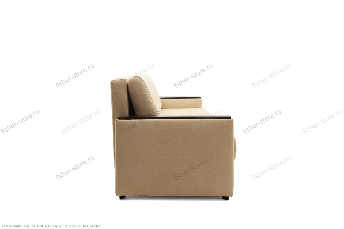 Прямой диван Атланта со столом Вид сбоку