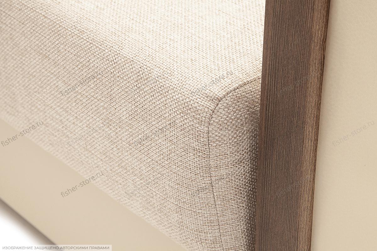 Офисный диван Джексон с накладками МДФ Текстура ткани