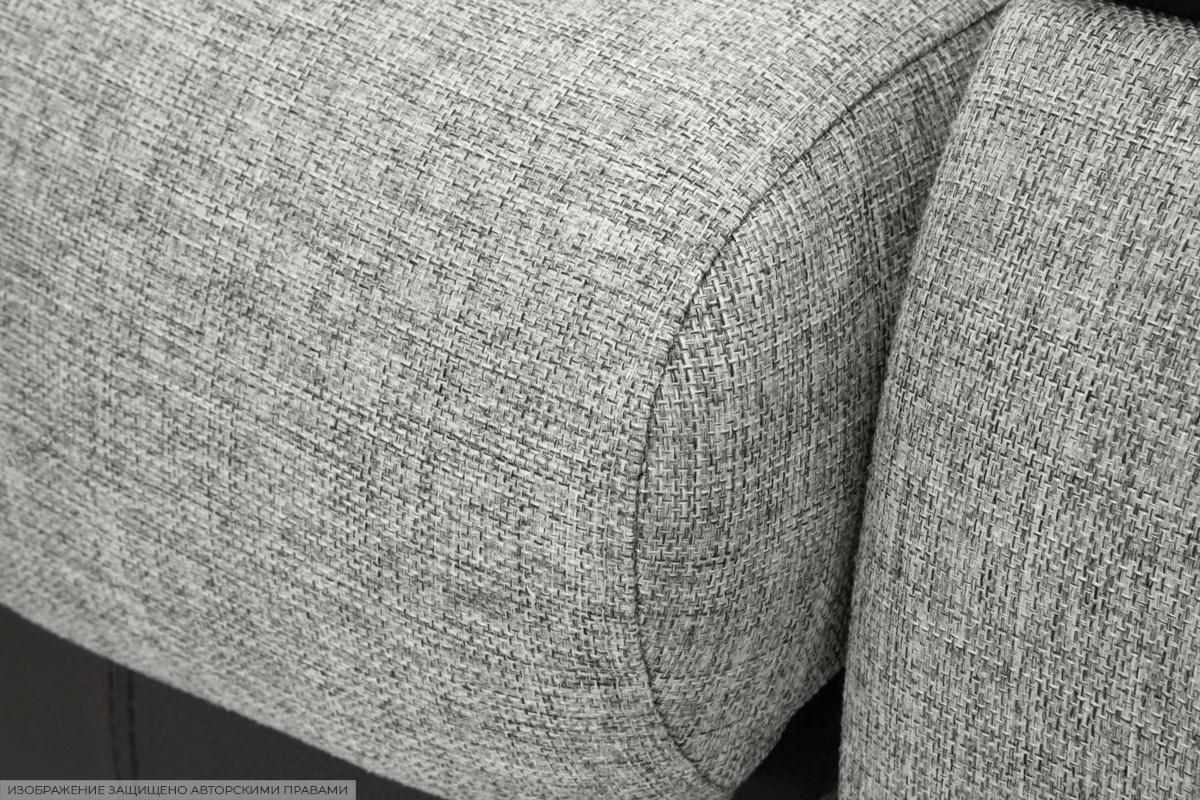 Офисный диван Арена Текстура ткани