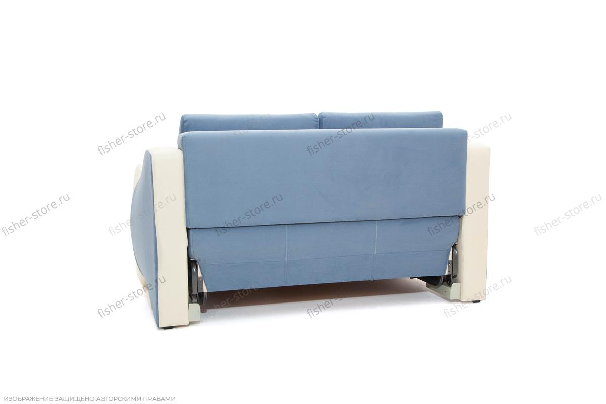 Синий диван Вико Вид сзади