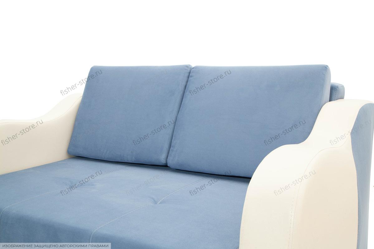 Синий диван Вико Подушки