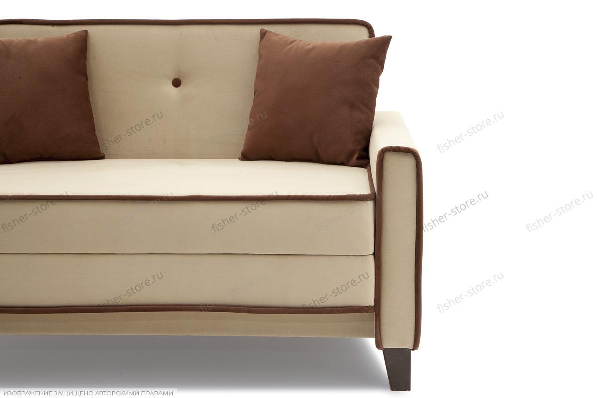 Прямой диван кровать Этро-3 Ножки