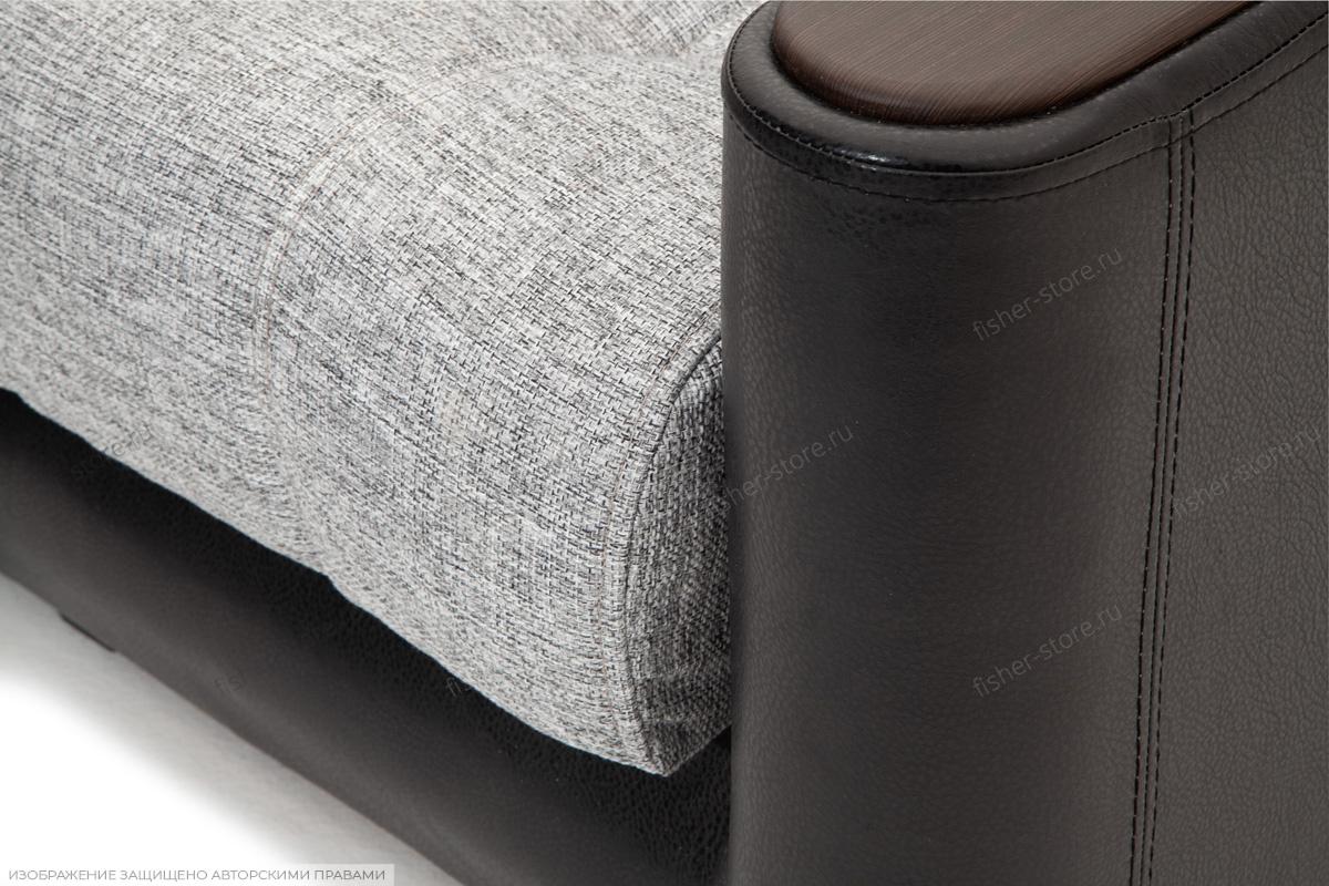 Офисный диван Вито-3 Текстура ткани