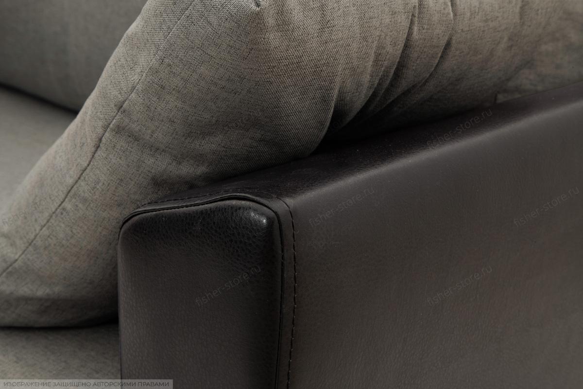 Прямой диван Амстердам эконом Текстура ткани