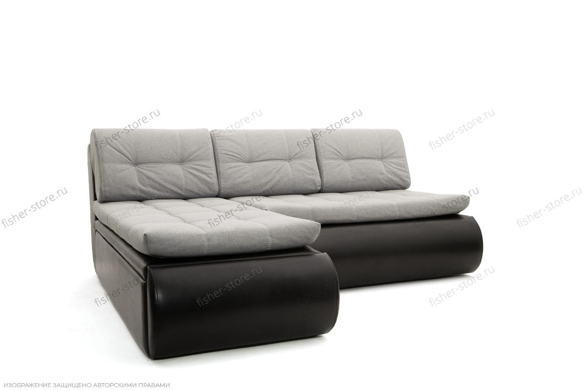 Серый угловой диван Модерн Вид по диагонали