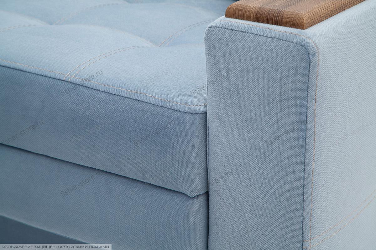 Офисный диван Этро люкс Текстура ткани