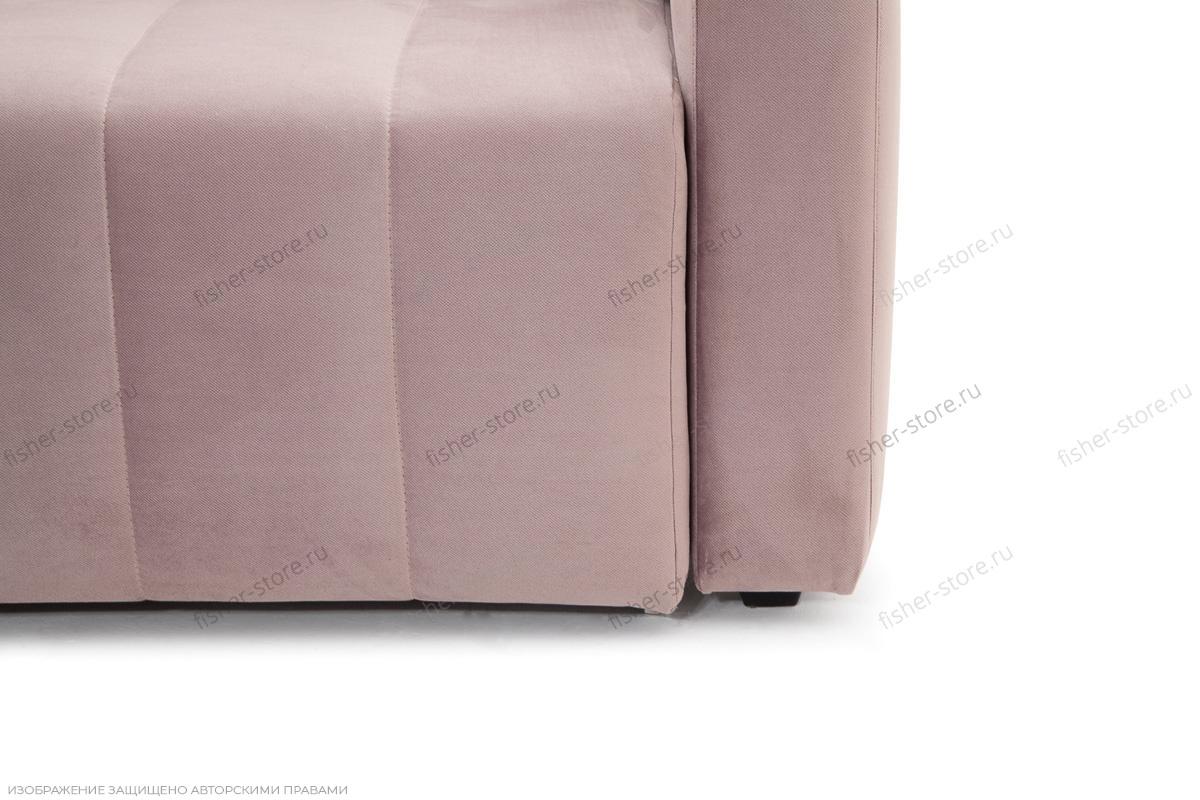 Прямой диван Мадлен-2 Ножки