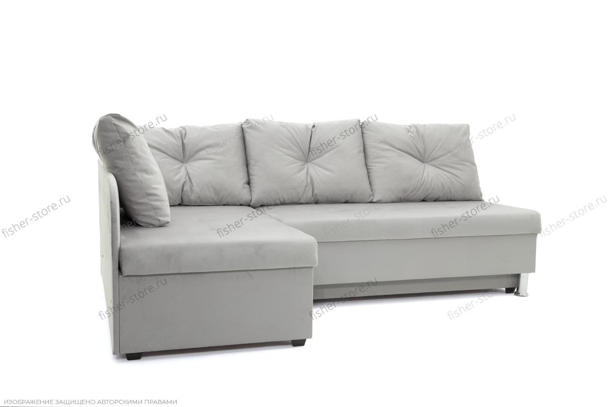 Серый угловой диван Бруно Вид по диагонали