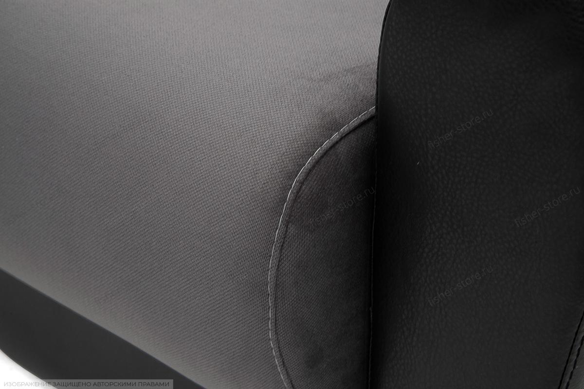 Офисный диван Джаз Текстура ткани