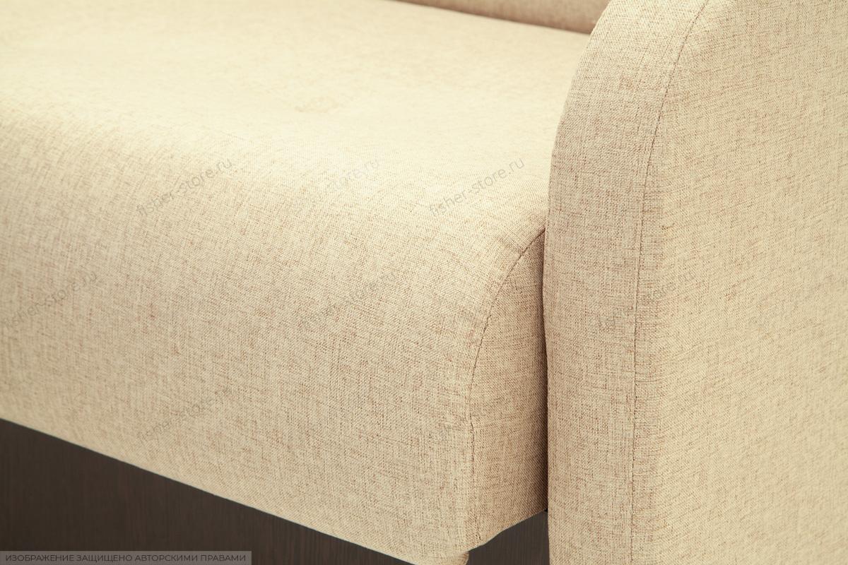 Прямой диван Аккорд эко  Текстура ткани