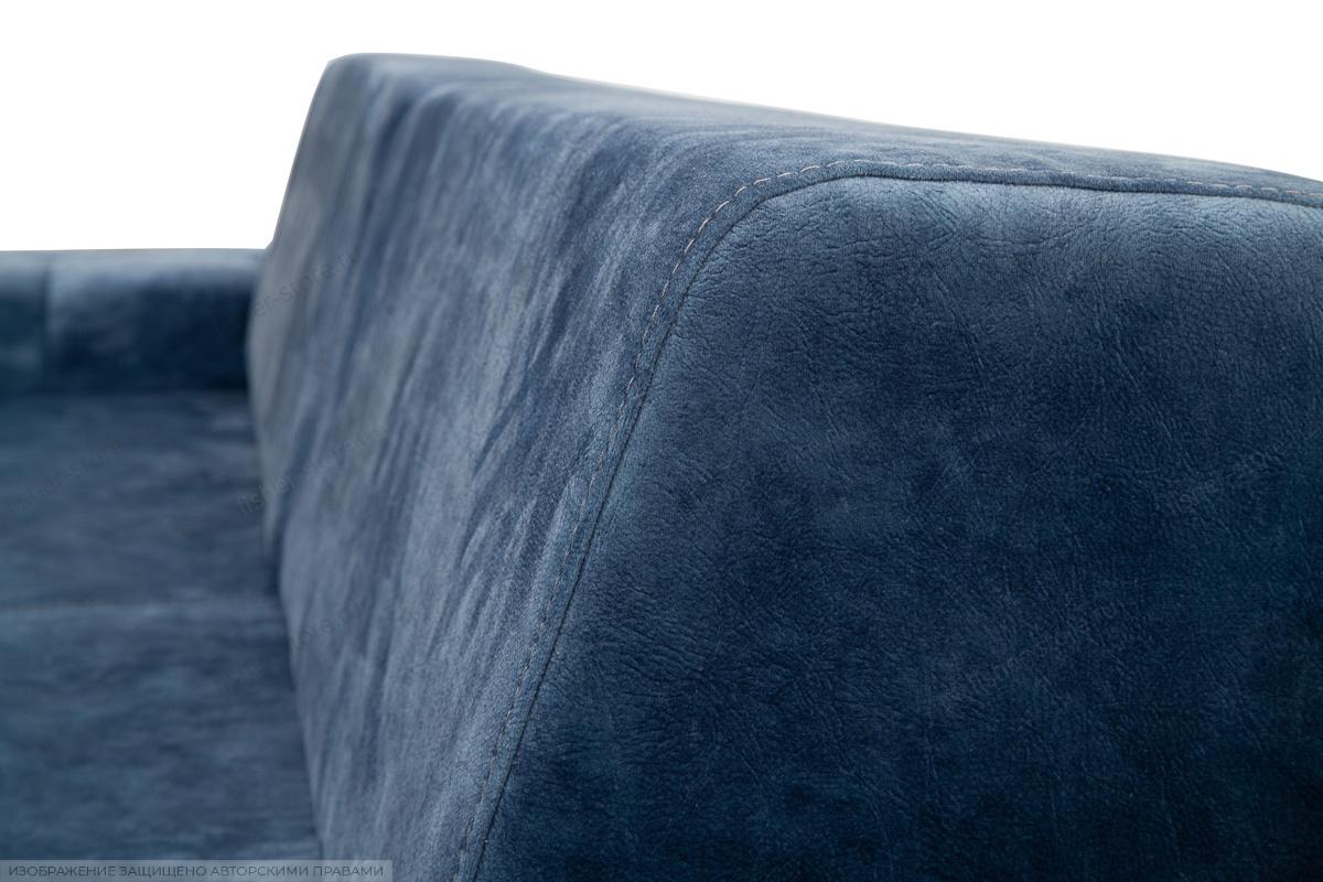 Прямой диван Олимпия-2 Текстура ткани