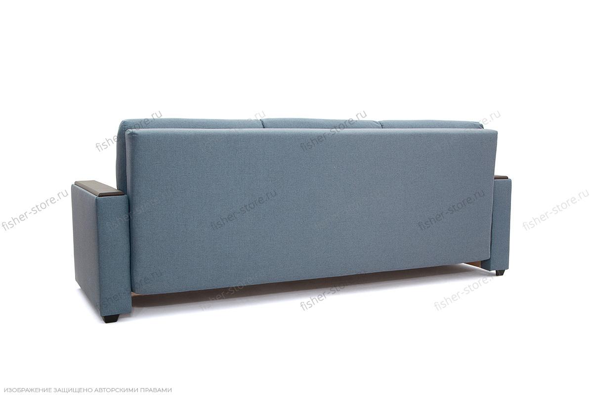 Двуспальный диван Мейсон плюс Вид сзади